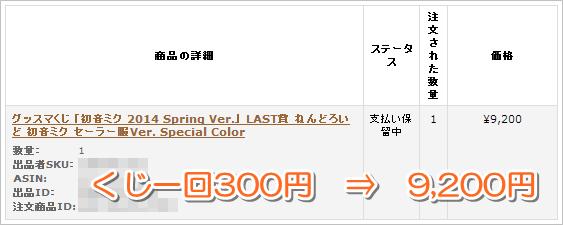 LAST賞