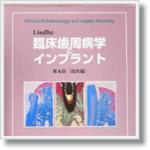 【本せどり】540円仕入れ ⇒ 24,800円販売!