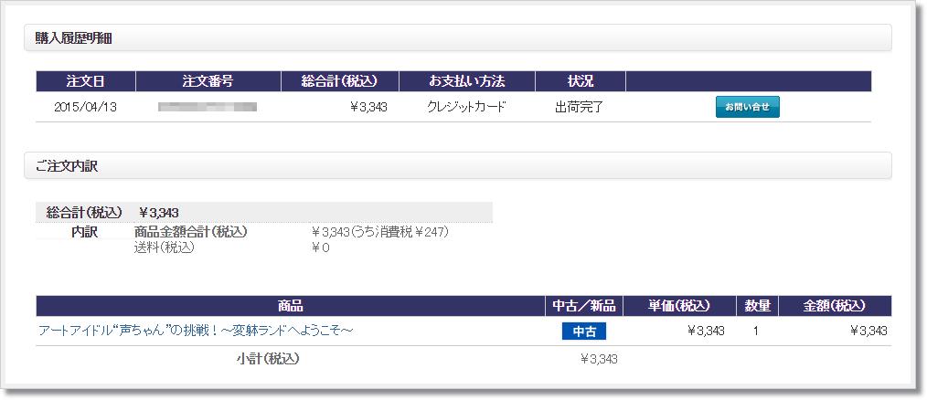 150510boo