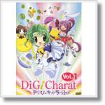 【DVDせどり】972円仕入 ⇒ 9,980円販売【セット販売】