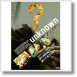 【刈り取り】中古849円仕入 ⇒ 新品5,380円販売【DVDせどり】