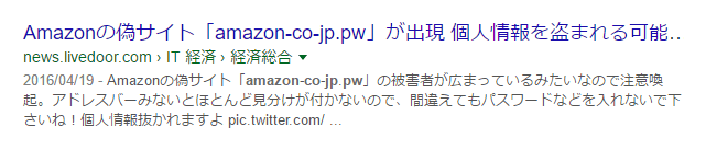 www.Amozon-co-jp.pw-1