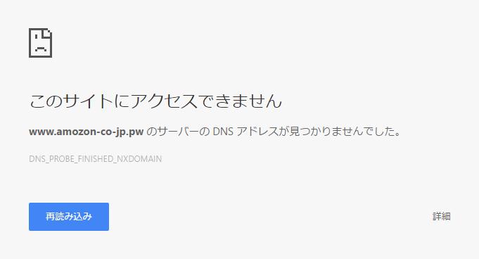 www.Amozon-co-jp.pw