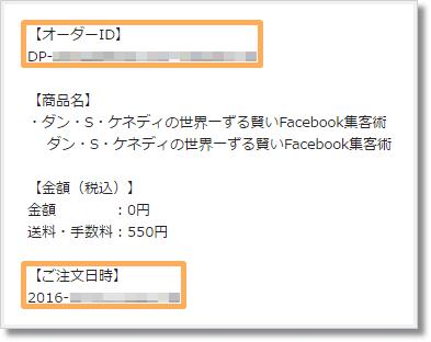 bdf_order